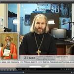 рассказ про апостола Любви